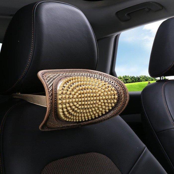 麥麥部落 車載靠枕夏季木珠汽車頭枕靠枕車載車用座椅按摩頸椎枕頭MB9D8