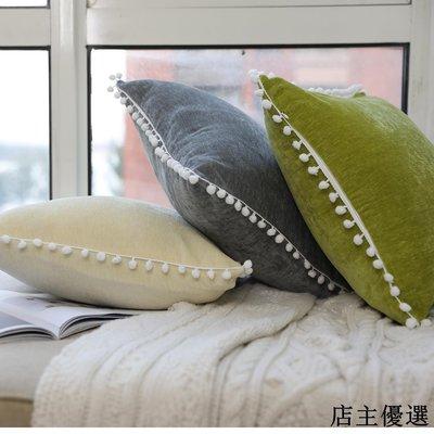 韓系梨花可愛北歐風靠背天鵝絨柔軟藍色抱枕靠墊靠枕可訂製