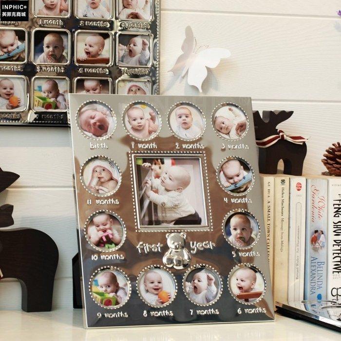 ♥精選暖心商品♥ 寶寶嬰兒兒童成長記錄一周歲擺台掛牆創意紀念禮物相框/相框/金屬相框