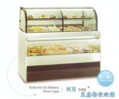 ~~東鑫餐飲設備~~KS 雙層玻璃展示櫃 / 蛋糕冷藏展示櫥 / 雙層營業用蛋糕冷藏展示櫃