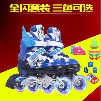 【送提袋】兒童溜冰鞋全套裝男女輪滑鞋成人滑冰鞋旱冰鞋