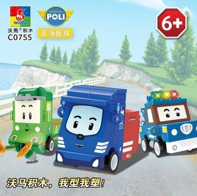 (正版授權)POLI救援小英雄的3個好朋友/克里尼/波提斯/斯普奇/POLI積木套組兼容樂高/益智造型組合積木C0755
