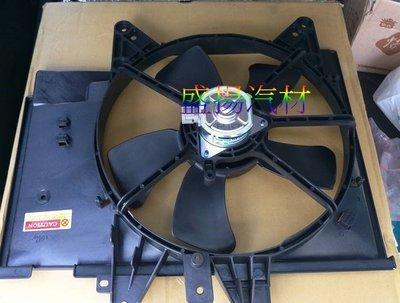盛揚 FORD ESCAPE 2.3 TRIBUTE 2.3 水箱風扇總成 (左邊) 全新品
