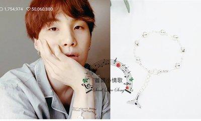 【首爾小情歌】BTS SUGA同款手鍊 銀色 魚尾 海豚 十字架 防彈少年團 串珠 手鍊 手環 飾品