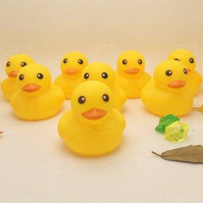 現貨 高6.5cm發聲浮水黃色小鴨子 嬰幼兒戲水玩具 ▣FunQuick