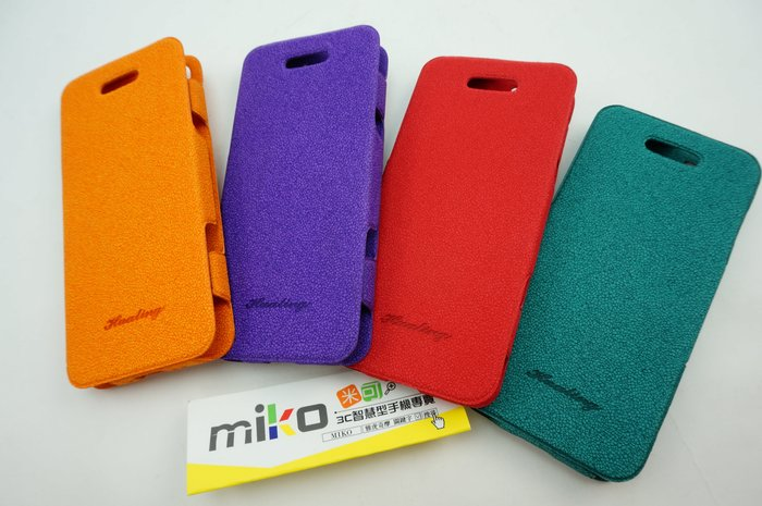 【MIKO手機館】APPLE iPhone 5/5S/SE 側翻式皮套 手機套 保護殼 特惠出清中  (IM5