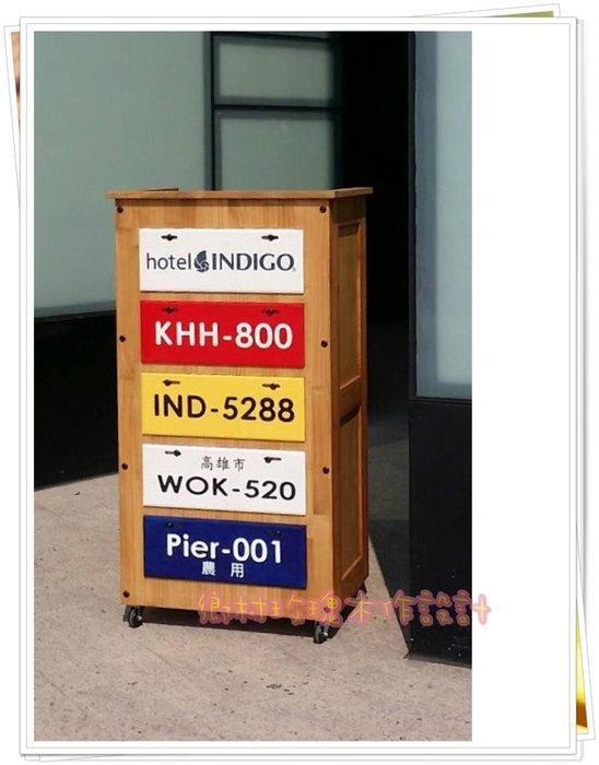 飯店門口泊車櫃檯  [鄉村玫瑰] - 裝潢設計 鄉村家具 家具訂做 木工裝潢