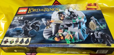 Lego 9472 Lords of the Ring Attack on the weathertop 魔戒