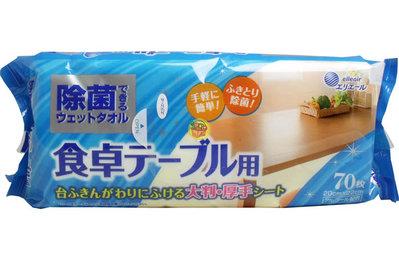 【JPGO】日本製 大王製紙 elleair 大判厚手餐桌擦拭濕紙巾 70枚入#290