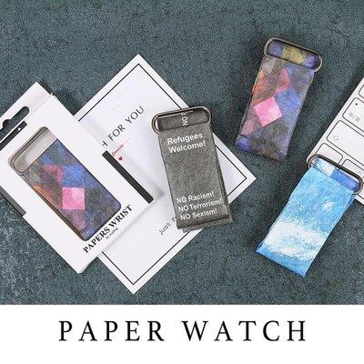 【蘑菇小隊】新型紙手錶防水黑科技智能男女情侶手錶創意抖音手錶撕不爛杜邦紙-免運費