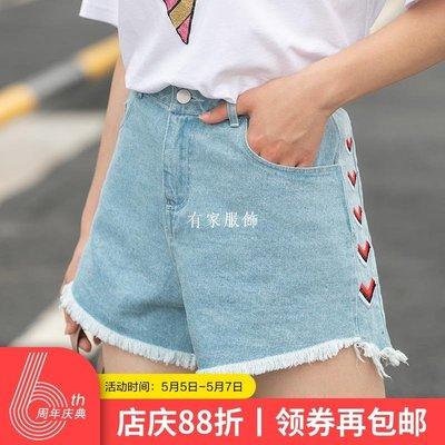 有家服飾適合大腿根粗褲子大碼女裝微胖mm夏裝高腰顯瘦洋氣刺繡毛邊牛仔褲
