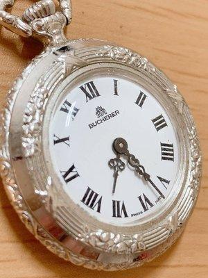 寶齊萊雕刻懷錶ROLEX AP OME...