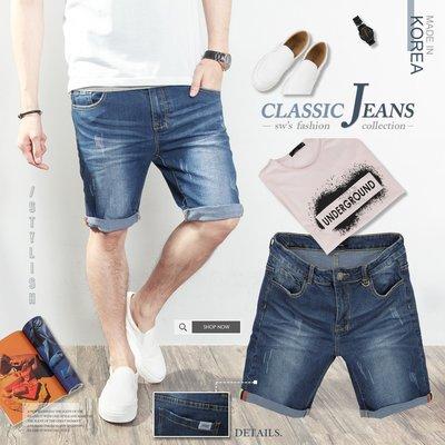 。SW。【K91569】正韓PE 韓國製 修身 扣環磨痕刷紋 反折雙色滾邊 彈性佳 彈性單寧布 窄版 彈性牛仔短褲 英倫