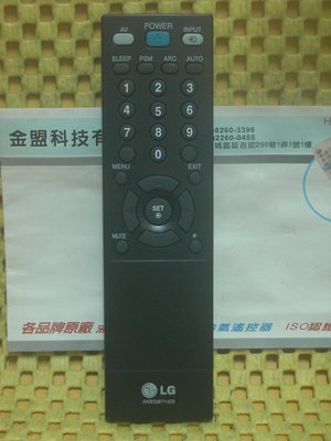 {原裝 特價} 全新原裝 L G 樂金 LED液晶電視 原廠遙控器