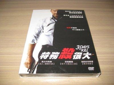 全新影片《特務殺很大》DVD  凱文科斯納 安柏赫德 海莉史坦菲德