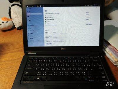 """Dell E7250 WIN 10it 5300 CPU4G RAM256G SSD13.3"""" 1.1kg9成7新"""