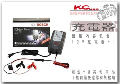 凱西影視器材 CoolPower RAPS-44 用 110V充電器 出租 行動冰箱用 DOMETIC / WAECO