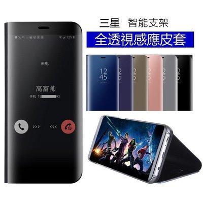 三星 鏡面 智能 感應 皮套 立式 帶支架 全透視 Note10Lite Note10Lite皮套 手機殼 保護殼
