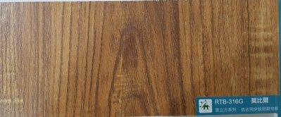 橙舍木地板生活館~ 超耐磨寬板7.8寸F1仿古浮雕~莫比爾