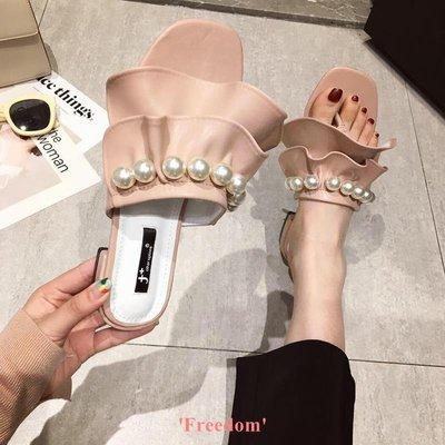 Freedom~女鞋夏季新款時尚珍珠裙邊夾趾拖鞋純色百搭舒適低跟涼拖鞋正韓女鞋子