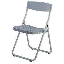 L-1031 塑鋼會議椅 活動椅 課桌椅  折疊椅 收納椅