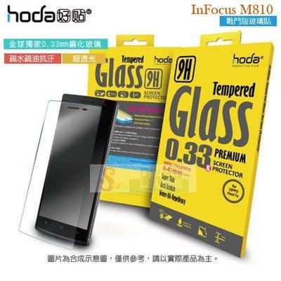 日光通訊@HODA-GLA 鴻海 InFocus M810 戰鬥版 9H防爆鋼化玻璃保護貼/螢幕保護膜/螢幕貼/玻璃貼