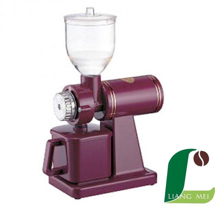 ☆飛馬牌☆單品電動磨豆機--楊家 600N 半磅磨豆機-【良鎂咖啡精品館】