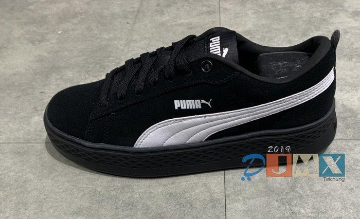 JMX PUMA SMASH PLATFORM SD 366488-02 女 厚底 運動休閒鞋