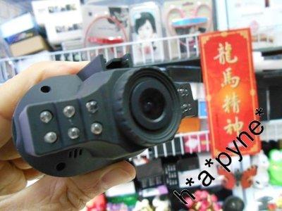 100%新款 160°廣角 1080P 行車記録儀 夜視 Car Cam DV 迷你數碼相機 Car Cam 摄像錄影 hhappynet