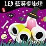 【耀偉 】LED藍芽音樂燈- 顏色隨機(無線/ 音響...