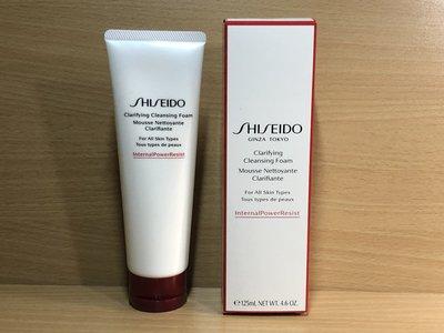 【RITA美妝】Shiseido資生堂 保濕潔膚皂 125ml(製造日期2019年10月) $680 滿千免運!