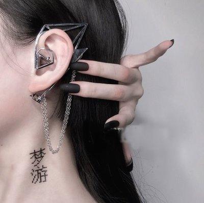 【黑店】(單只耳環)歐美精靈耳耳骨耳環 無耳洞可用個性單只耳環 機械風精靈耳飾品 個性精靈耳耳掛 AC132