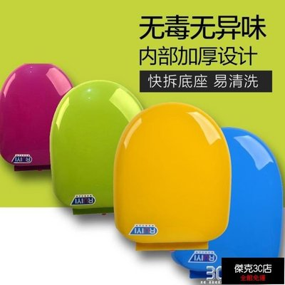 【促銷免運】彩色馬桶蓋通用加厚坐便器蓋...