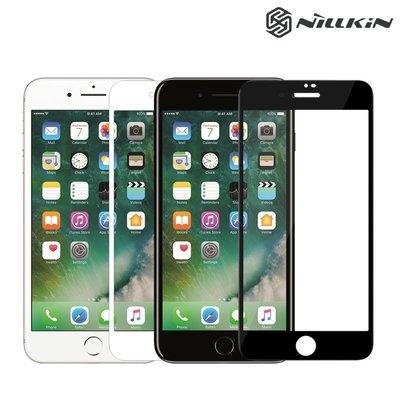 iPhone 8 iPhone 7  NILLKIN XD CP+Max 全屏覆蓋強化玻璃貼 鋼化玻璃膜 1161A