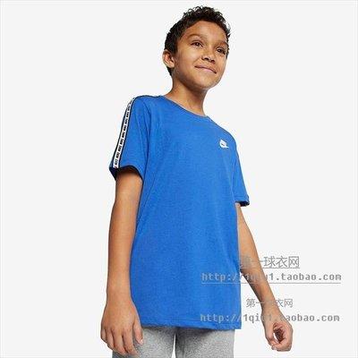 專賣球衣~海外直郵 Nike 兒童 Repeat 休閒 運動 T恤 AV8390 480