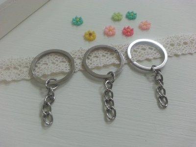 【小芒果】手作材料/帶鏈鑰匙圈28mm(平圈)白K銀色/大包裝一份50個110元