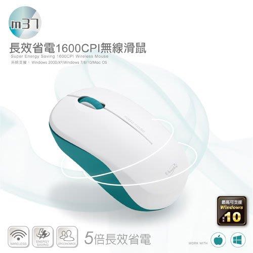 【E-books中景科技】M37長效省電1600CPI無線滑鼠【JC科技】
