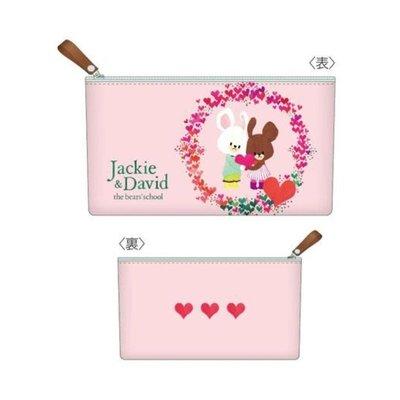 萌貓小店 日本直送-小熊學校筆袋 Jackie & Davidくまのがっこう ペンポーチ ピンク