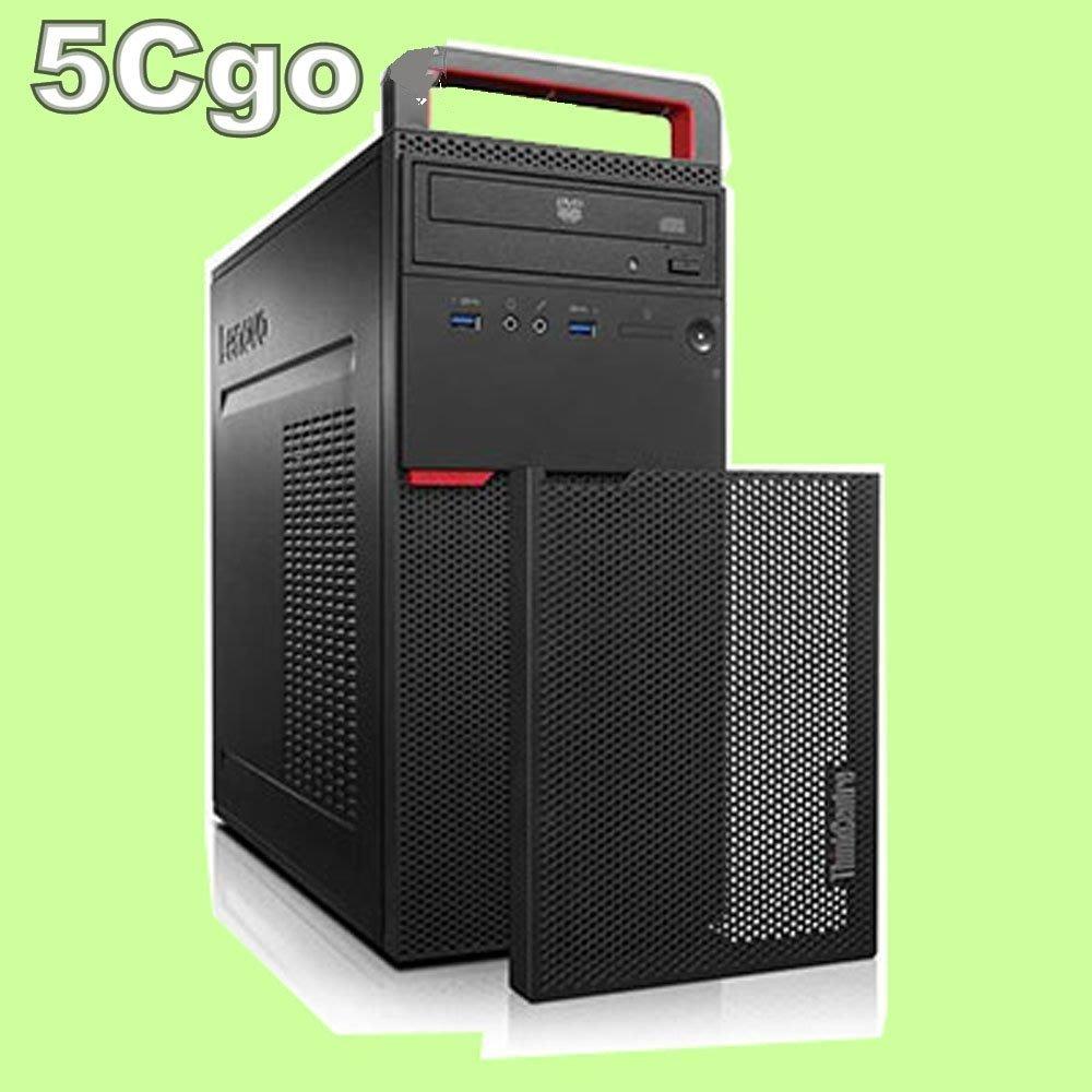 5Cgo【權宇】lenovo M700/10GRA02TTW-I5/TWR 直立式 含稅