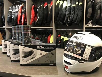 (二輪動力生活館)SENA SRL 藍芽耳機 專為 SHOEI NEOTEC II可樂帽 最完美的整設計