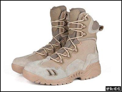 【野戰搖滾-生存遊戲】MAG 沙漠蜘蛛特戰軍靴、作戰靴 - 側拉式拉鍊(沙色) 登山靴 沙漠靴