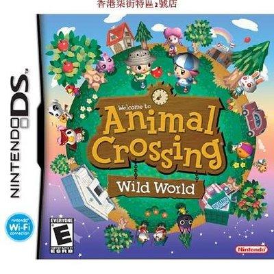 柒街特區2號店- NDSL NDSi 3DS NDS游戲卡 動物之森 中文版
