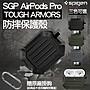 SGP Spigen Airpods Pro Tough Armor 軍規 ...