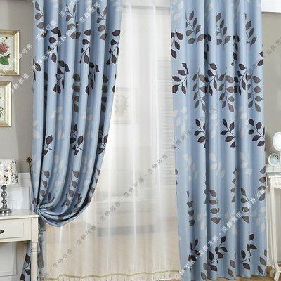 溫飾效應-單片.寬130*高150cm  1片249元成品遮光窗簾多種尺寸 超值遮光窗簾-可穿管.可使用軌道