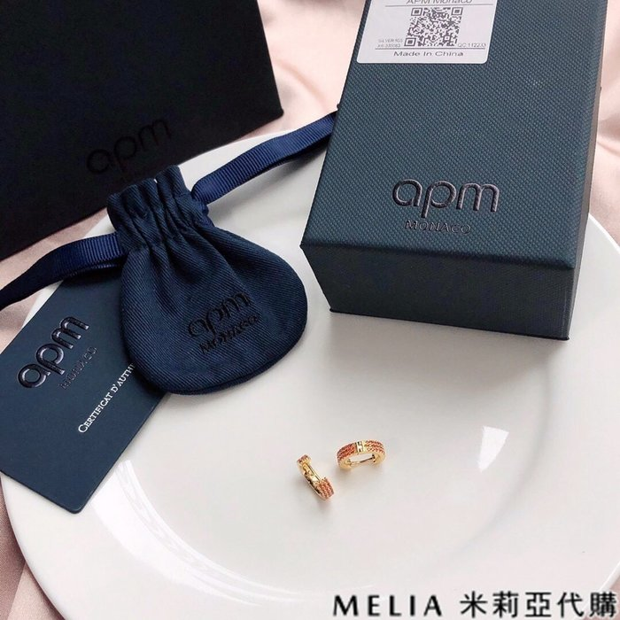 Melia 米莉亞代購 商城特價 數量有限 每日更新 APM 飾品 耳環 銀鑲晶鑽 氣質簡約百搭 橙色