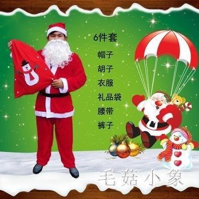 ZIHOPE 聖誕服飾冬季聖誕老人服裝大人男士服飾金絲絨加厚演出服套裝ZI812