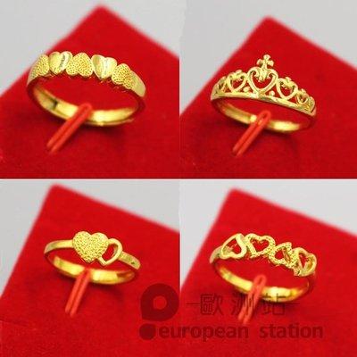 戒指/仿真女款鍍金飾品愛心開口金指環