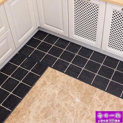 簡歐廚房地墊防油長條地毯家用地墊進門防...