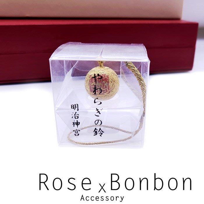 日本東京明治神宮御守 金色鈴鐺 手機吊飾掛件 汽車吊飾 包包吊飾 旅遊紀念Rose Bonbon 07