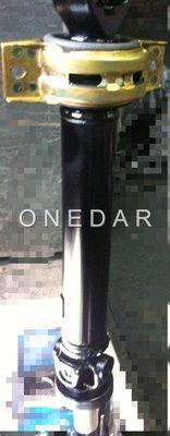 【ONE DAR汽車材料】三菱 FREECA 福利卡 中間傳動軸